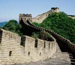 туризм китай